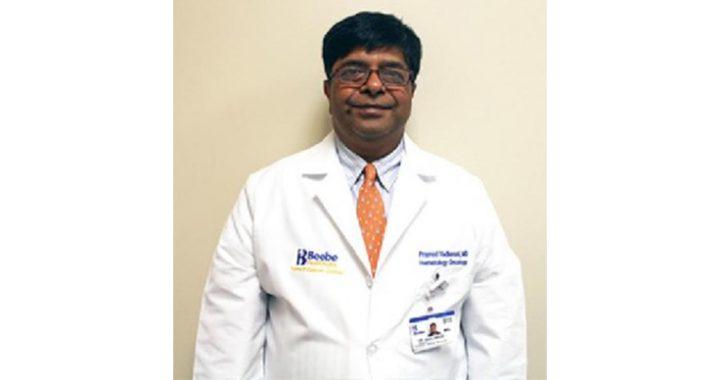 Pramod A. Vadlamani, MD — Top Hematologist-Oncologist